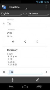 Android App von Google Translate kann vieles