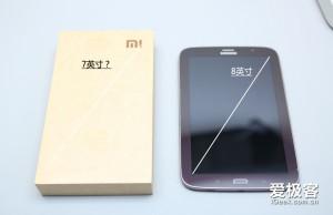 Xiaomi-Zimi1