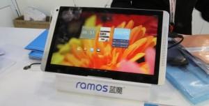 Ramos-i10-Pro