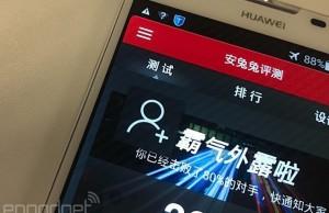 Huawei-Ascend-Mate-2-Leak-6
